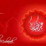 إعلان أول أيام  العيد غداً الأحد  في الأردن وإندونيسيا وماليزيا وأستراليا