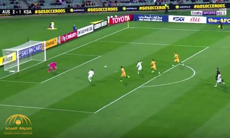 بالفيديو : أستراليا تهزم الأخضر بثلاثة أهداف لهدفين