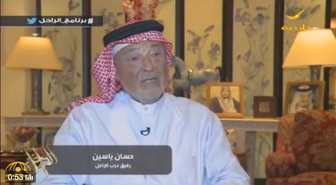 مرافق سعود الفيصل يحكي قصة بكاؤه عندما ضرب صدام حسين السعودية بصاروخ.. لهذا السبب دمعت عيناه !