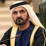 «الدرب واضح».. قصيدة للشيخ محمد بن راشد حول الأزمة الخليجية