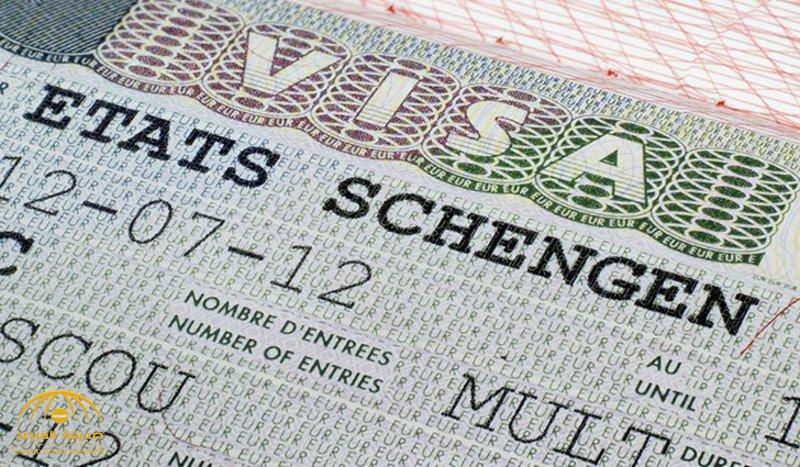 """""""ابتداء من اليوم"""".. السماح للسعوديين حاملي تأشيرة الشنقن بدخول هذا البلد!"""