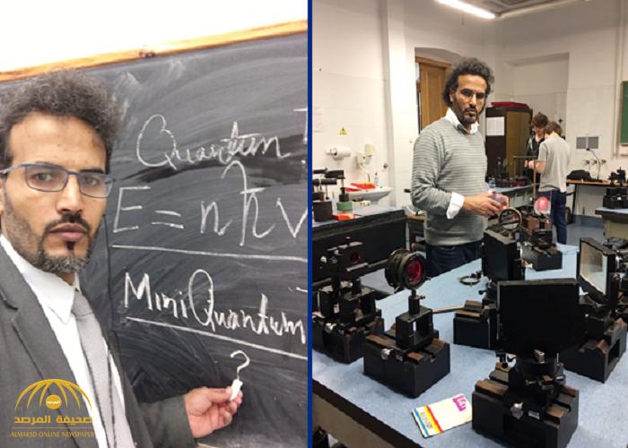 """المبتعث """"عبدالله الزهراني"""" يتحدى علماء الفيزياء ويتعهد بالإجابة على أصعب الأسئلة : كيف بدأ الكون؟"""