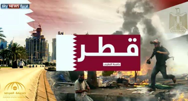 تعرف على الشخصيات الإخوانية المصرية والمصنفة إرهابيا الموجودة في قطر