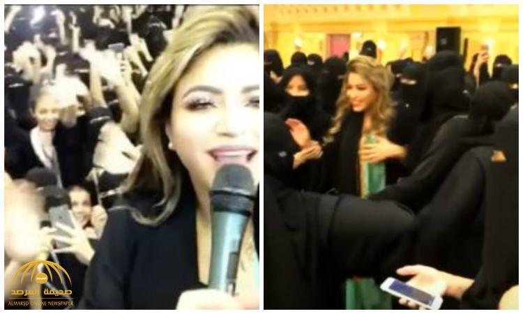 شاهد تجمهر و تدافع حول الكويتية نهى نبيل بمعرض عروس الطائف  .. و الشرطة تحضر