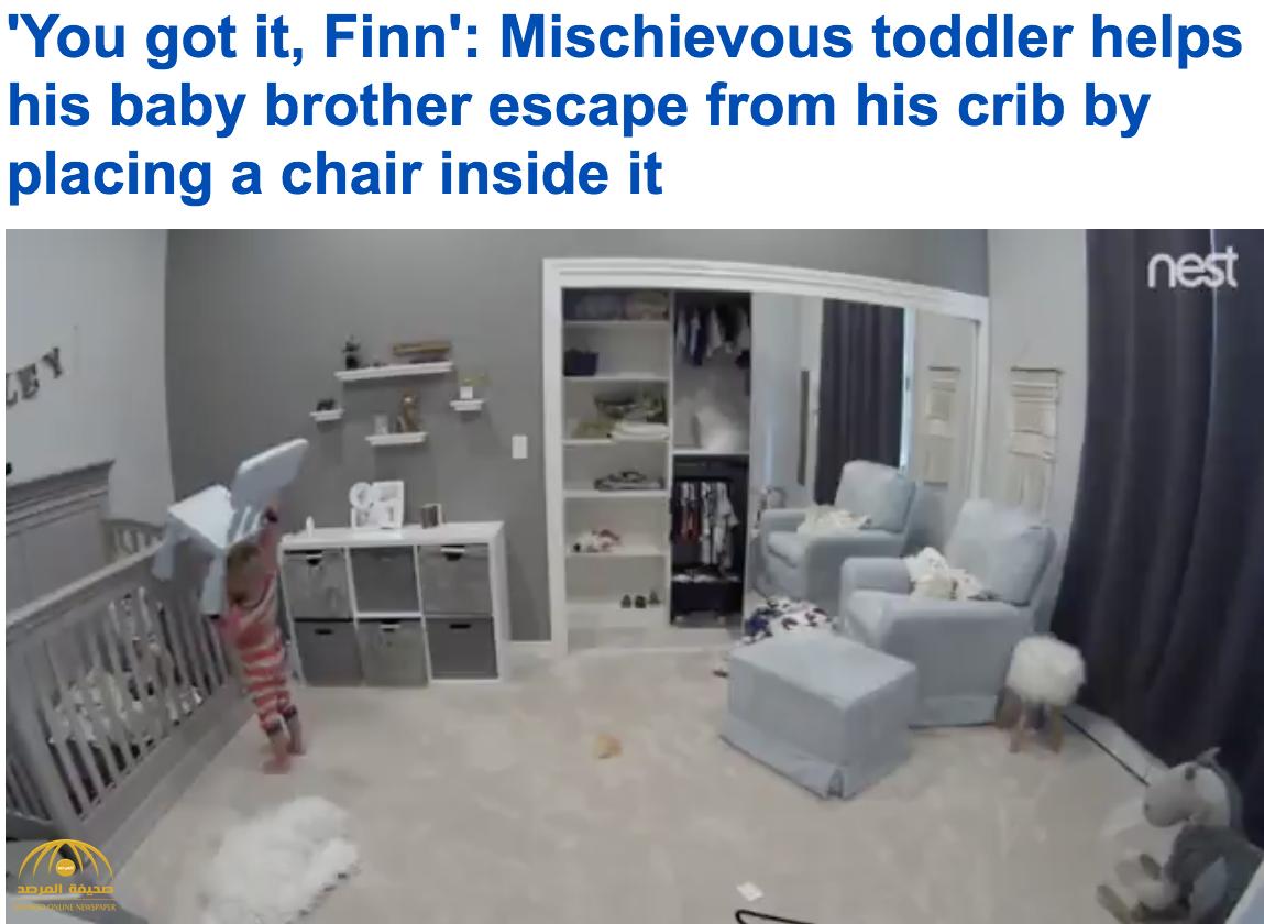 شاهد : حيلة ذكية لطفل يساعد شقيقه الأصغر في الخروج من سريره !