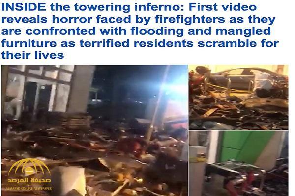 """للمرة الأولى .. شاهد لحظات الموت والرعب من داخل برج لندن """"الملتهب"""" – صور وفيديو"""