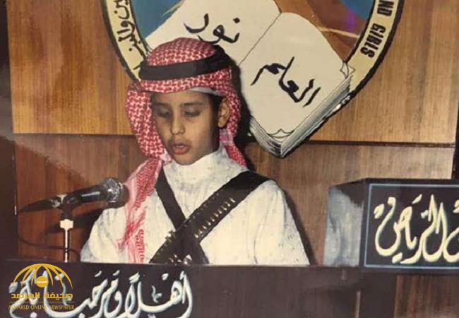 تعرف على صفات محمد بن سلمان عندما كان في الصف الأول الإبتدائي