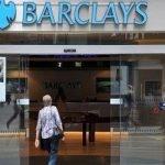 """تفاصيل اتهام رسمي لبنك """"باركليز"""" في فضيحة مليارات قطر!"""