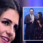 بالفيديو: شاب يطلب الزواج من فتاة لبنانية أمام سعد الحريري.. شاهد ردة فعلها!