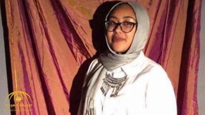 مقتل فتاة مسلمة بعد خروجها من مسجد في ولاية فيرجينيا الأمريكية