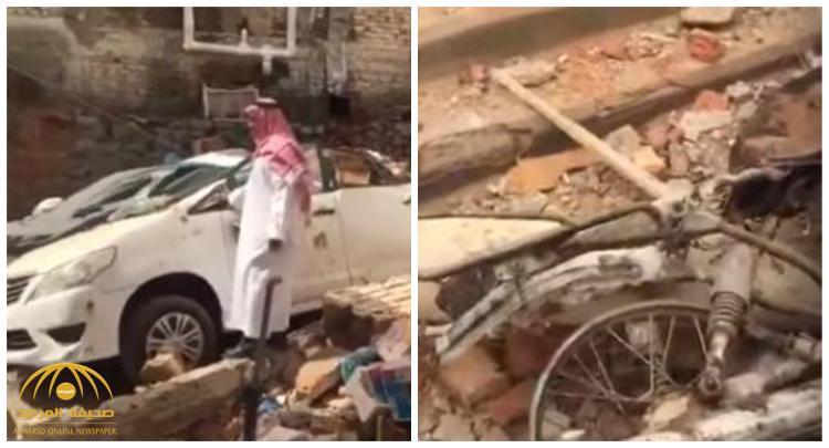 """""""شاهد""""  آثار الدمار الذي نجم عن العملية التي قامت بها بعض الفئات الضالة بحي أجياد مكة !"""
