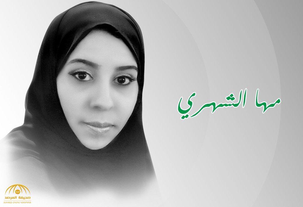 كاتبة سعودية:الشيعة والإباضية مؤمنون..وبعض الخطاب الديني والاجتهادات سبب للتكفير