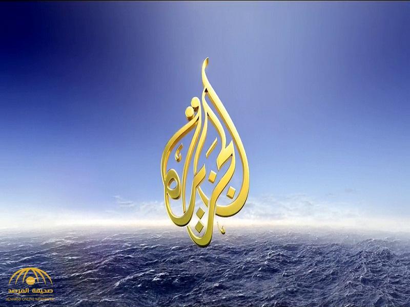 """غلق مكاتب """"الجزيرة"""" واستدعاء الإعلاميين السعوديين في قطر"""