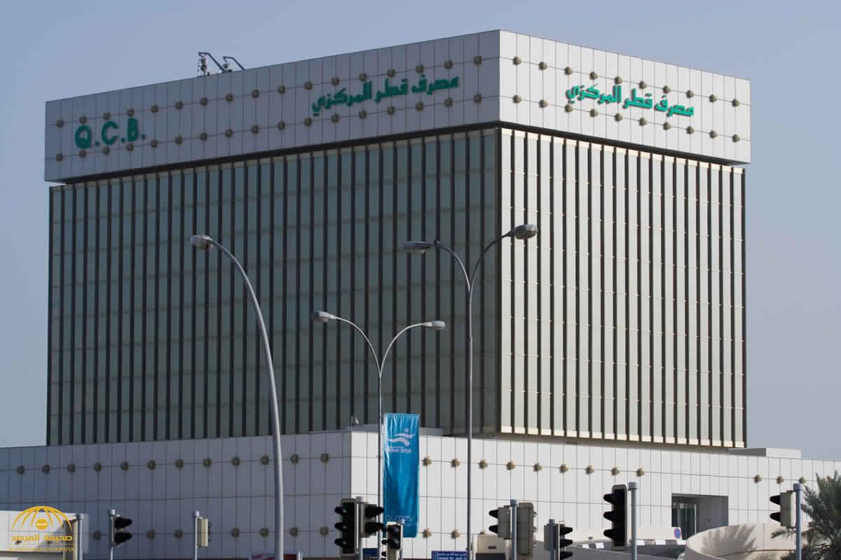 أول اعتراف قطري بالأضرار الإقتصادية بسبب المقاطعة