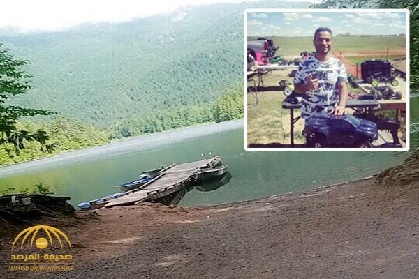 بالفيديو .. آخر رسالة للمبتعث هشام الموسى قبل غرقه في بحيرة بكندا
