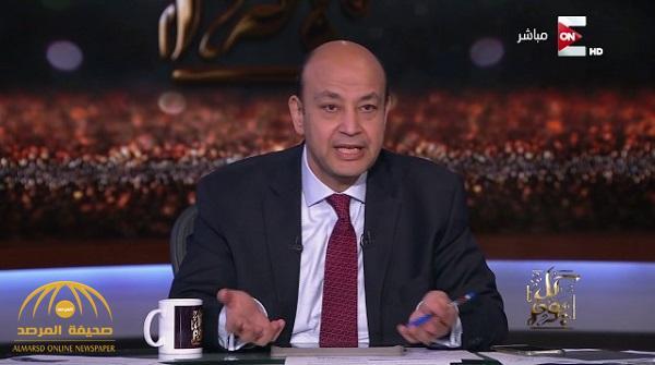 بالفيديو.. عمرو أديب : أحداث عديدة ستقع إقليميا.. وخرائط المنطقة العربية ستتغير!
