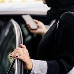 كريم  تصدر بيانا حول اتهام أحد سائقيها باغتصاب مواطنة بالقصيم