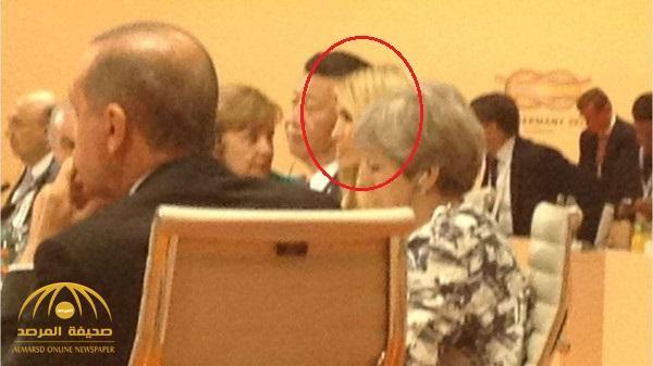 """شاهد لحظة جلوس """"إيفانكا"""" مكان والدها في اجتماع  قادة دول العشرين في مدينة هامبورغ !"""