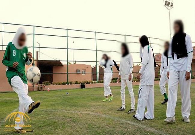 التعليم تقر تطبيق برنامج التربية البدنية في مدارس البنات وفق الضوابط الشرعية