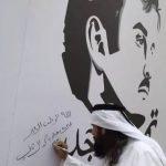 """التقى بـ """"بن لادن"""".. تقارير مخابراتية أمريكية تكشف كيف تورط وزير داخلية قطر في أحداث 11 سبتمبر"""