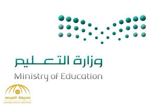 خطأ إملائي في شهادات الطلاب الصادرة من وزارة التعليم.. ومصدر يكشف التفاصيل
