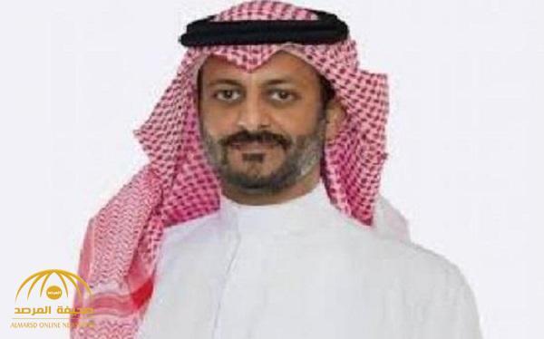 أمر ملكي :تعيين القويز رئيساً لمجلس هيئة السوق المالية
