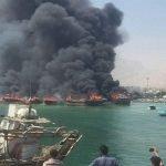 بالفيديو والصور .. حريق ضخم يلتهم 14 سفينة إيرانية في ميناء بوشهر