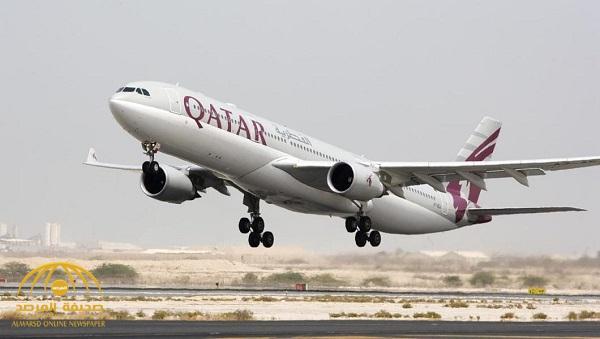 دول المقاطعة تسمح للطائرات القطرية باستخدام 9 ممرات منها ممر واحد في الأجواء الدولية