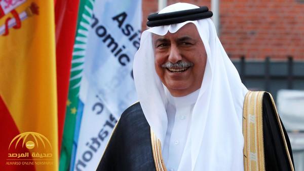 تفاصيل أبرز ما جاء في كلمة السعودية أمام قمة العشرين