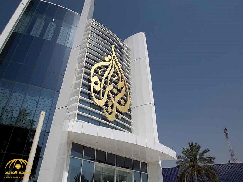 """مدير """"وكالة الأنباء الإيرانية"""" من  الدوحة : اتفقنا مع قناة الجزيرة على تعزيز التعاون المشترك"""