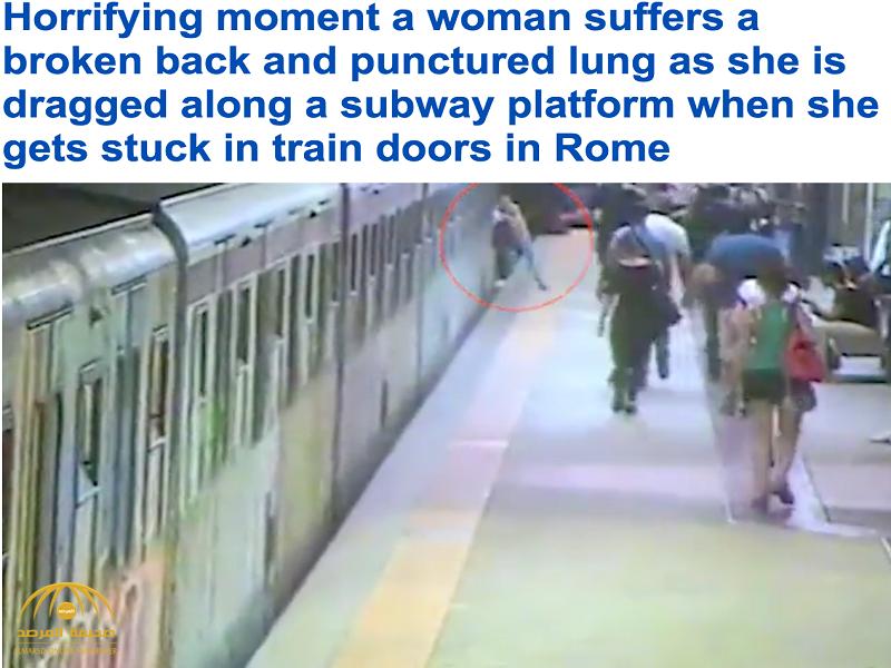 """شاهد: فيديو مروع لسيدة علقت على باب """"المترو"""" في إيطاليا"""