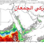 محلل مناخ يكشف تفاصيل الحالة الجوية على المملكة حتى الأسبوع المقبل