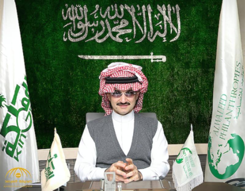 """هكذا علّق """"الوليد بن طلال"""" على طلب جماهير """"الهلال"""" بضم """"الحبسي""""!"""