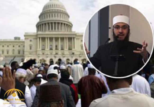 إمام مسجد في كاليفورنيا يعتذر من اليهود بعدما دعا إلى إبادتهم