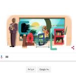 من هو الروائي السوداني الراحل الذي احتفل به اليوم جوجل ؟.. وماهي أشهر رواياته؟-صور