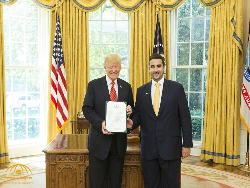 """ترمب يعتمد """"خالدبن سلمان"""" سفيراً بواشنطن.. وسموه ينقل رسالة الملك وولي العهد للرئيس الأمريكي!"""