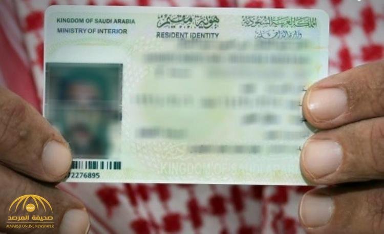 الجوازات تكشف عن عقوبة المقيمين غير المبلّغين عن فقدان إقاماتهم وجوازاتهم