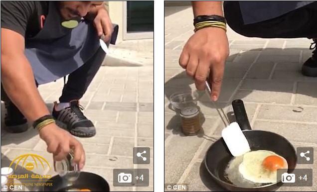 شاهد بالفيديو: قلي البيض في دبي على حرارة الشمس الحارقة!