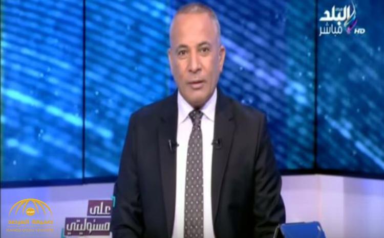 """بالفيديو .. إعلامي مصري : القطريون خبأوا """"تميم"""" وأخرجوا شبيهًا له!"""