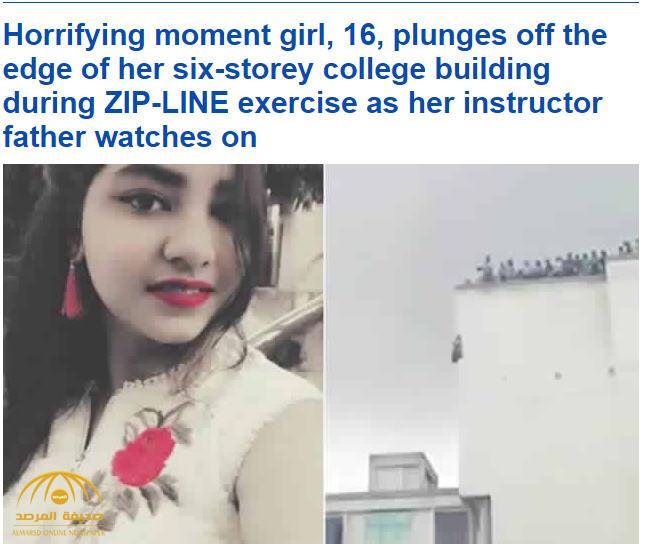 فيديو مؤلم: مصرع فتاة بعد سقوطها من الطابق السادس أثناء تدريب رياضي
