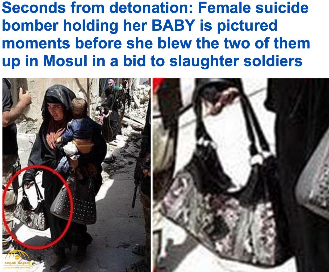 """شاهد بالصور: انتحارية تحمل طفلها """"الرضيع"""" قبل ثوان من تفجير نفسها في الموصل"""