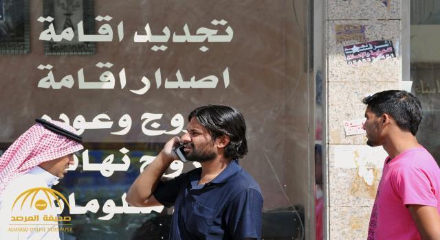 سعوديون يدفعون رواتب عمالة مرتين بسبب رسوم المرافقين.. تعرف على التفاصيل!