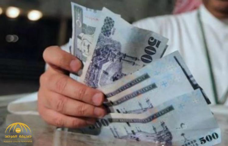 تعرّف على حقيقة المكافأة المالية للإبلاغ عن مخالفين ومقيمين بالسعودية