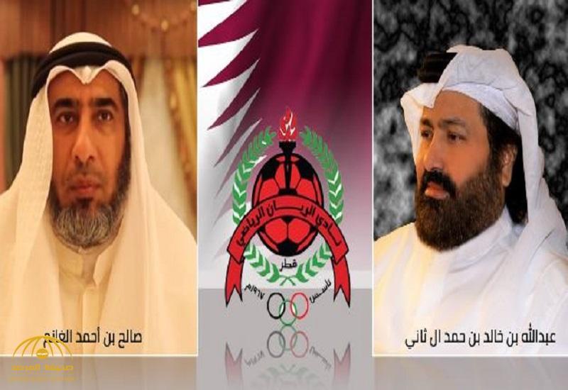 """لهذا السبب.. مؤسس نادي """"الريان"""" القطري ضمن قائمة الارهاب الجديدة!"""