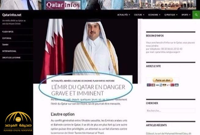 """""""قطر إنفو"""": تميم بن حمد في خطر.. مخطط لاغتياله أو الانقلاب عليه!"""