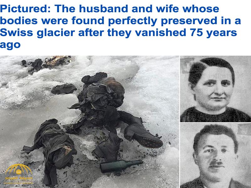 العثور على جثة صانع أحذية وزوجته فقدا قبل 75 عاما في سويسرا.. هكذا كانت حالتهما! -صورة