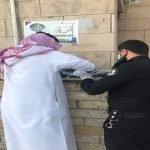 شاهد بالصور: تفاصيل العثور على جثة جنين غير مكتمل أمام مسجد بالطائف!