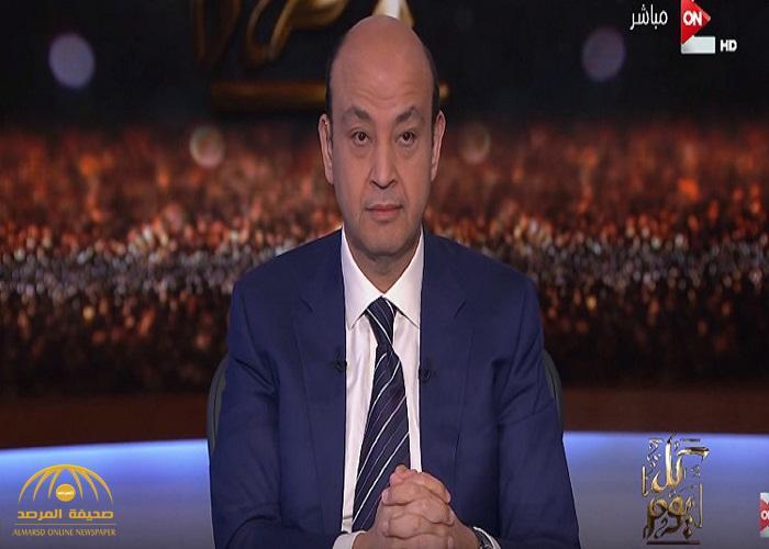 """بالفيديو: عمرو أديب يسخر من تجاهل الجزيرة لـ""""مليونية"""" تركيا ضد أردوغان!"""