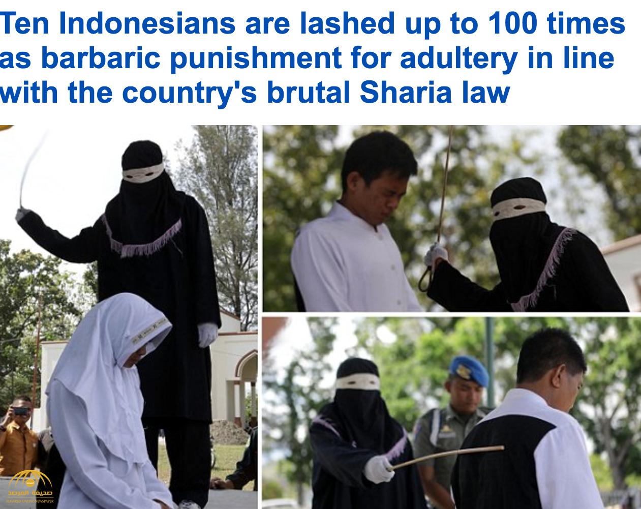 شاهد بالصور :  جلد 10 أشخاص  بالعصا على الظهر في مقاطعة أندونيسية بتهمة الزنا