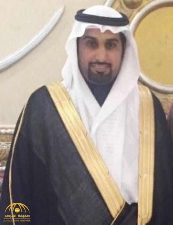 الشهيد الرقيب فهد عبدالله العتيبي